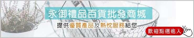 連結icon.jpg