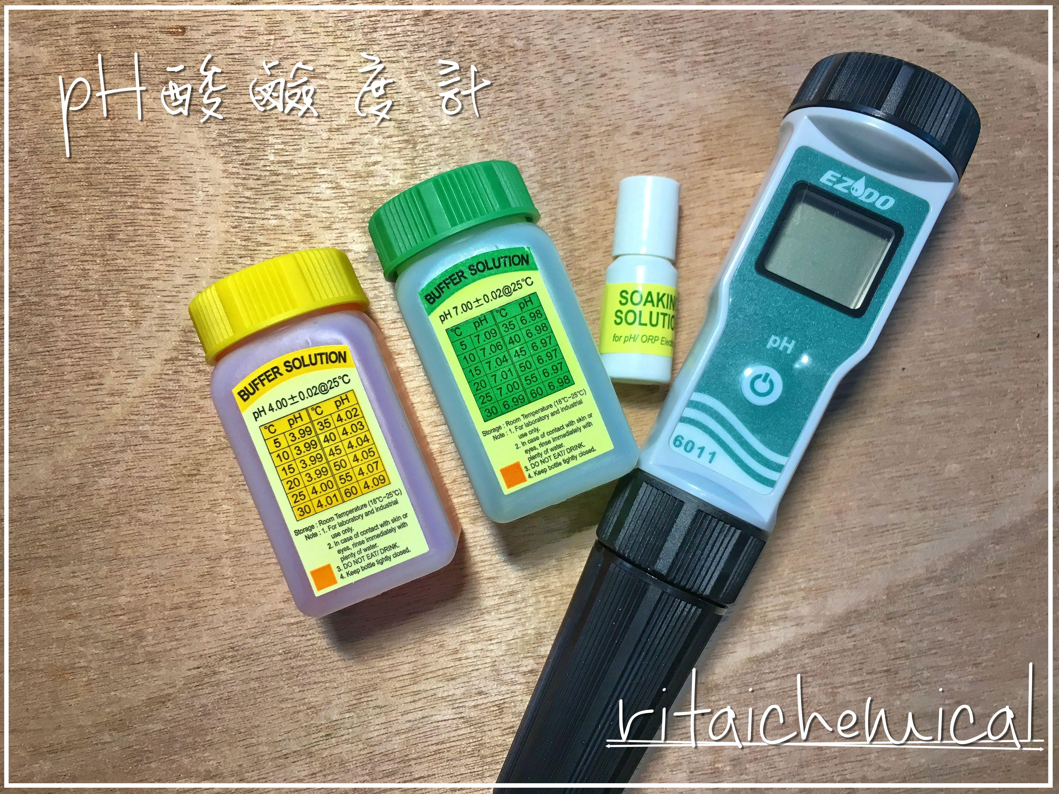 6011 防水筆型酸鹼度計 pH Meter