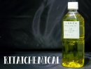 精緻小麥胚芽油