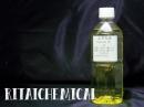 山茶花油(茶花籽油)