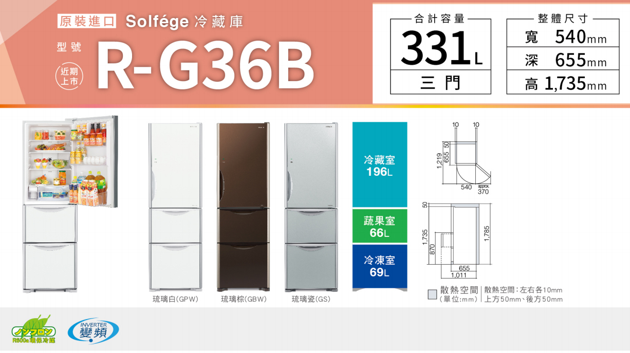 RG36B.jpg