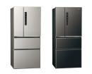 Panasonic ECONAVI 無邊框鋼板系列 610L 國際 電冰箱 NR-D619HV (星空黑 / 銀河灰)