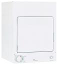 GE美國奇異 洗乾衣機 9KG 純白色 經典烘乾機 DSKS333EWW