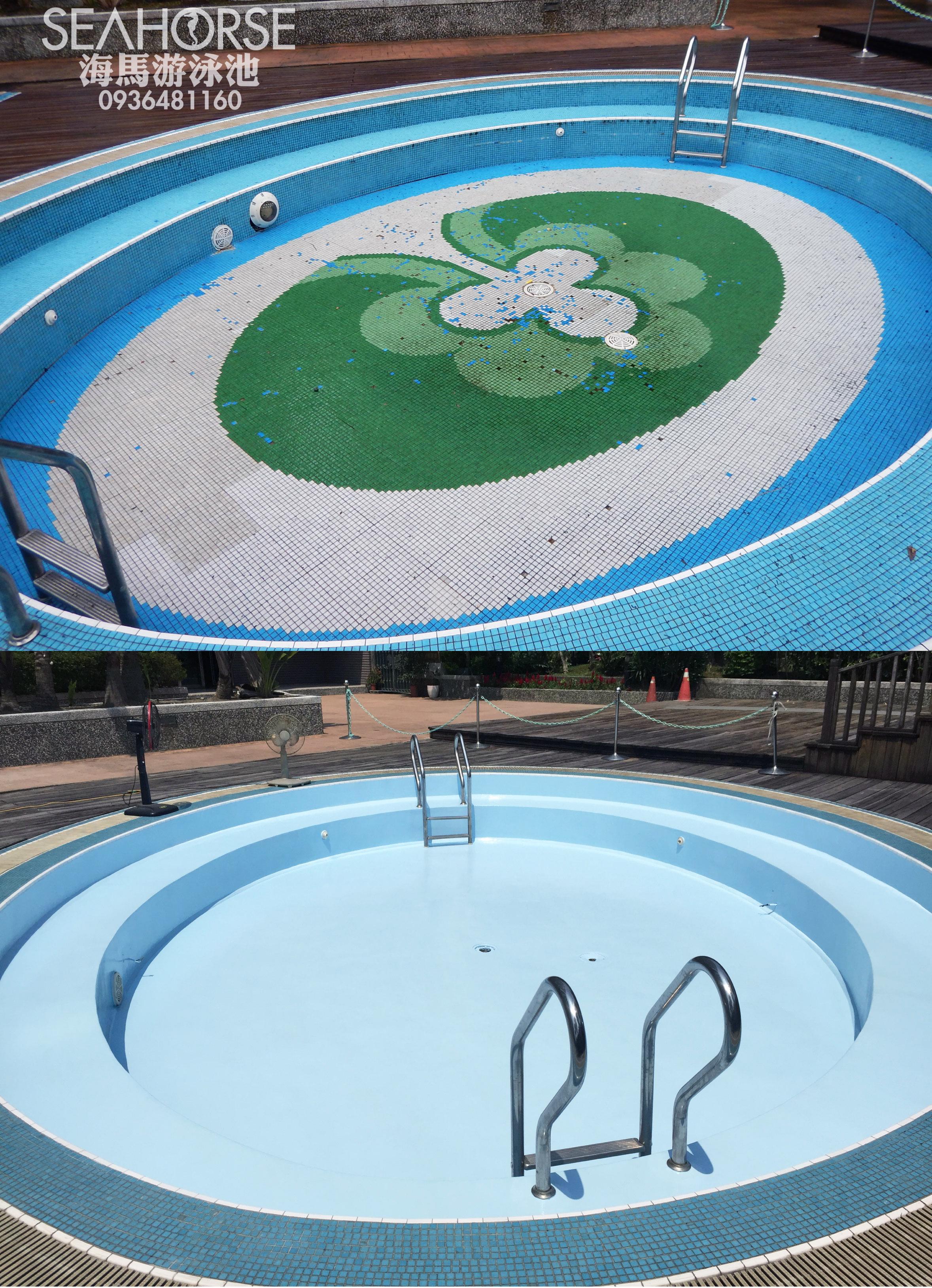社區油漆型游泳池更新設計