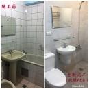 22舊衛浴&全新衛浴