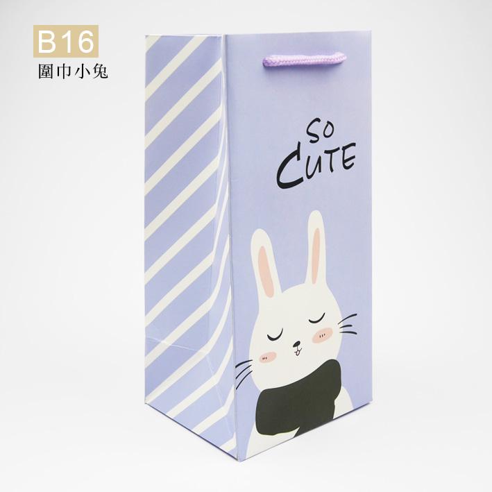 B16 圍巾小兔防水紙袋