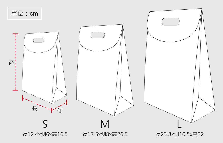 打洞禮品紙袋尺寸.png