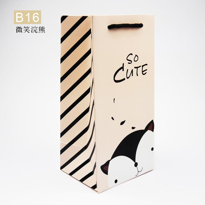 B16 微笑浣熊防水紙袋