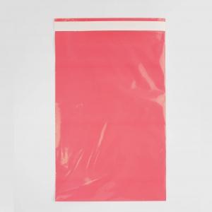 V161 粉色破壞袋