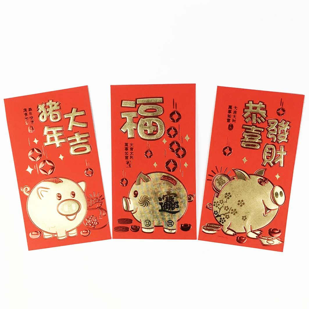 NY03 新年系列金豬紅包袋