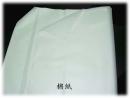 ss11 棉紙包裝紙