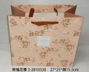 m45 幸福花季紙袋