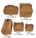 X82 瓦楞手提盒