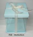 X366 透明禮物盒(Q)
