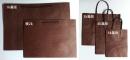 M13 咖啡色牛皮手提紙袋