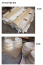 8-大理石圓柱