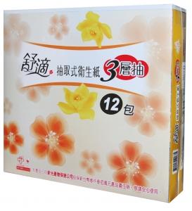 《整箱購》舒適三層抽取式衛生紙100抽/48包入(箱)*限時限量500箱*  員工福利即期品