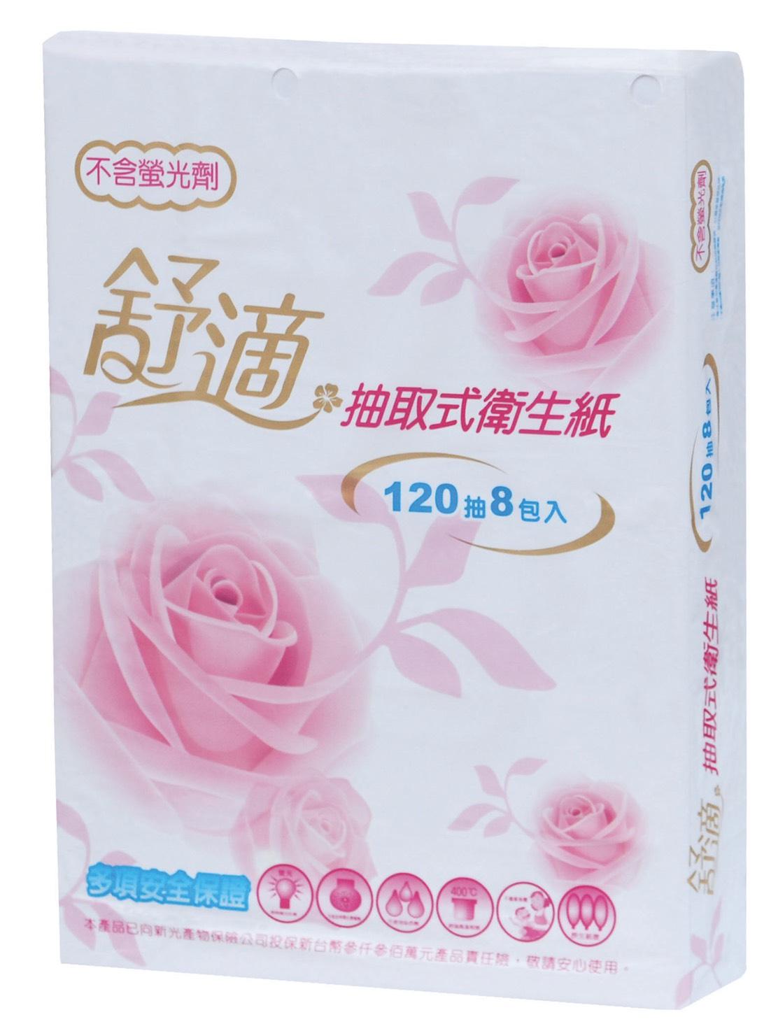 《整箱購》舒適抽取衛生紙120抽64包(箱)