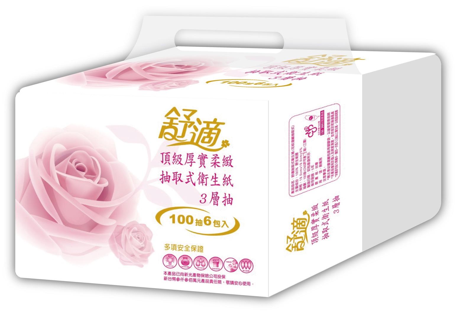 品名:舒適頂級柔韌三層抽取式衛生紙規格:100抽(300張)×48包(箱)