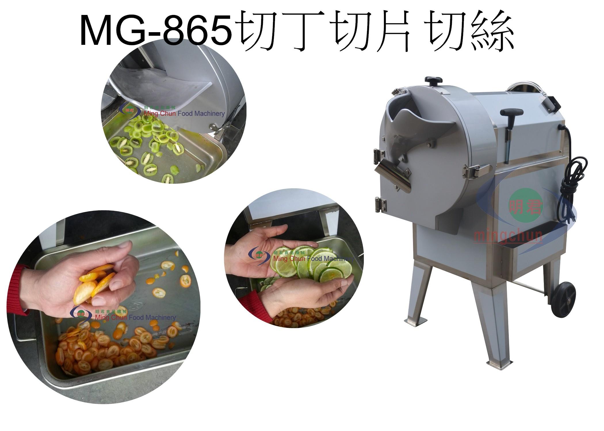 瓜類切片.切片機推薦.蘿蔔切絲機械