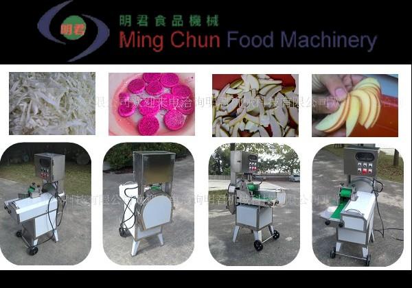 高麗菜切菜機 葉莖類切菜機 蔬菜加工機械