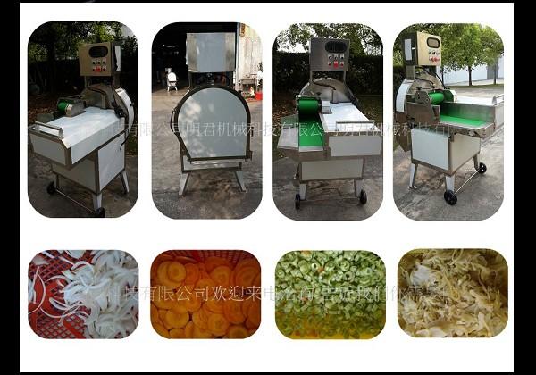 高產能切菜機、葉菜切丁機、水餃的高麗菜餡