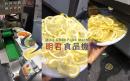 檸檬切片機