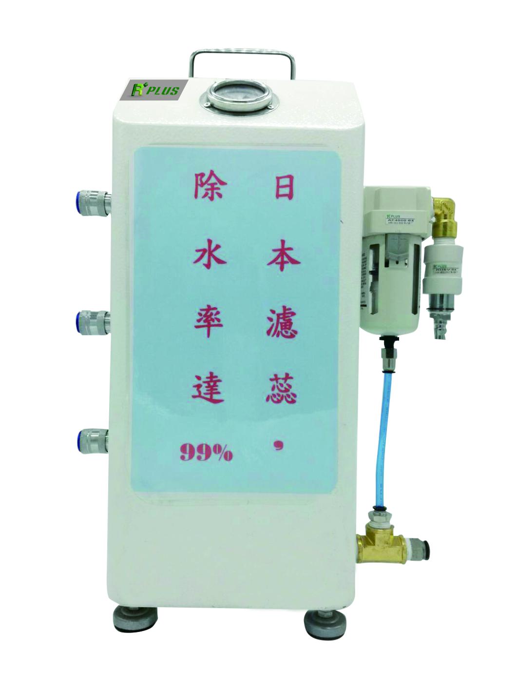 AD系列空氣除水機