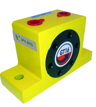 RGT系列振動器