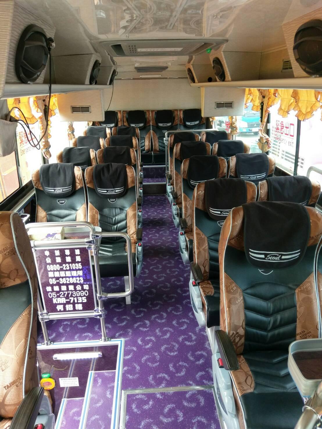 24人座中型巴士 豪華內裝