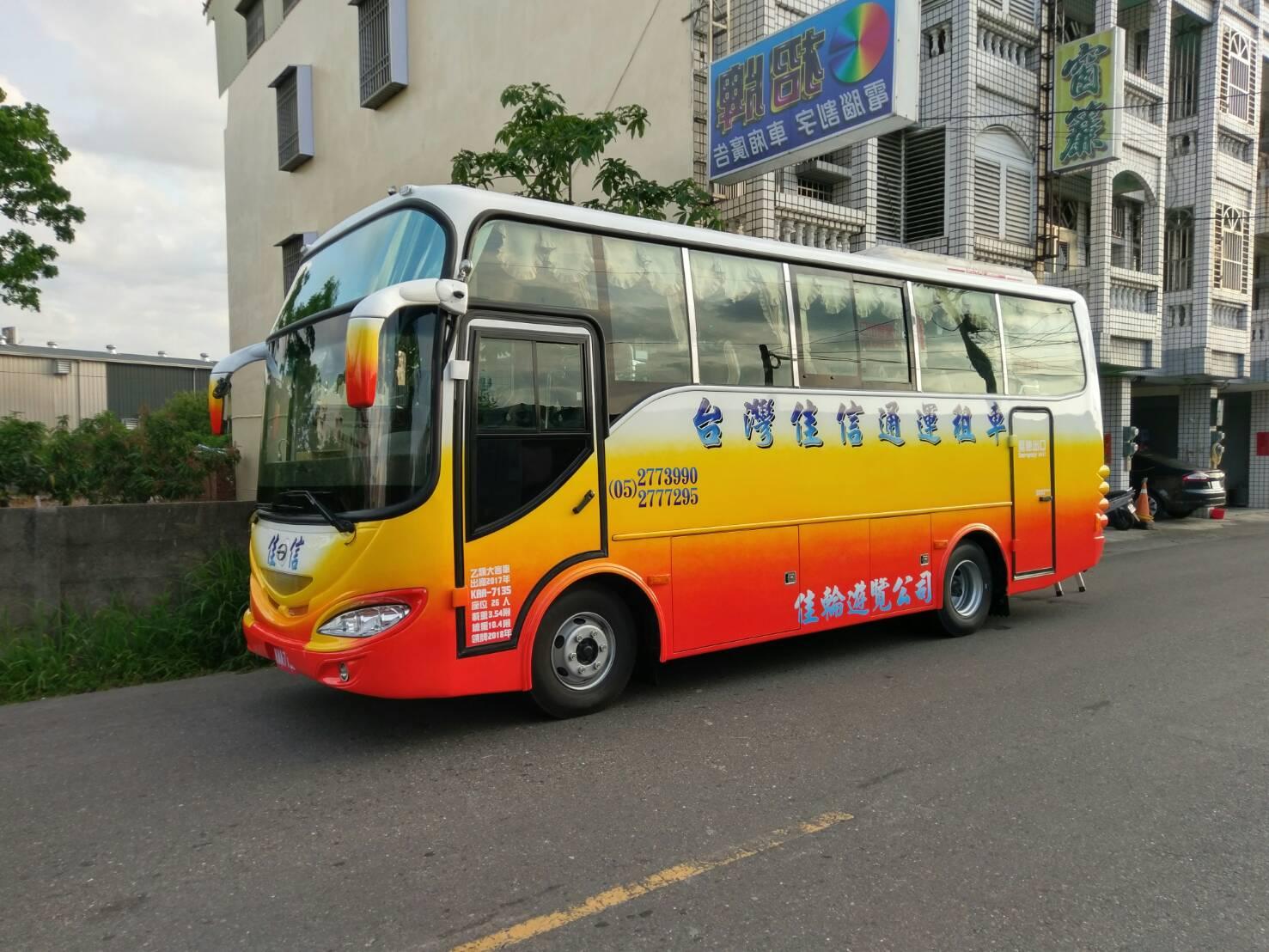 24人座中型巴士