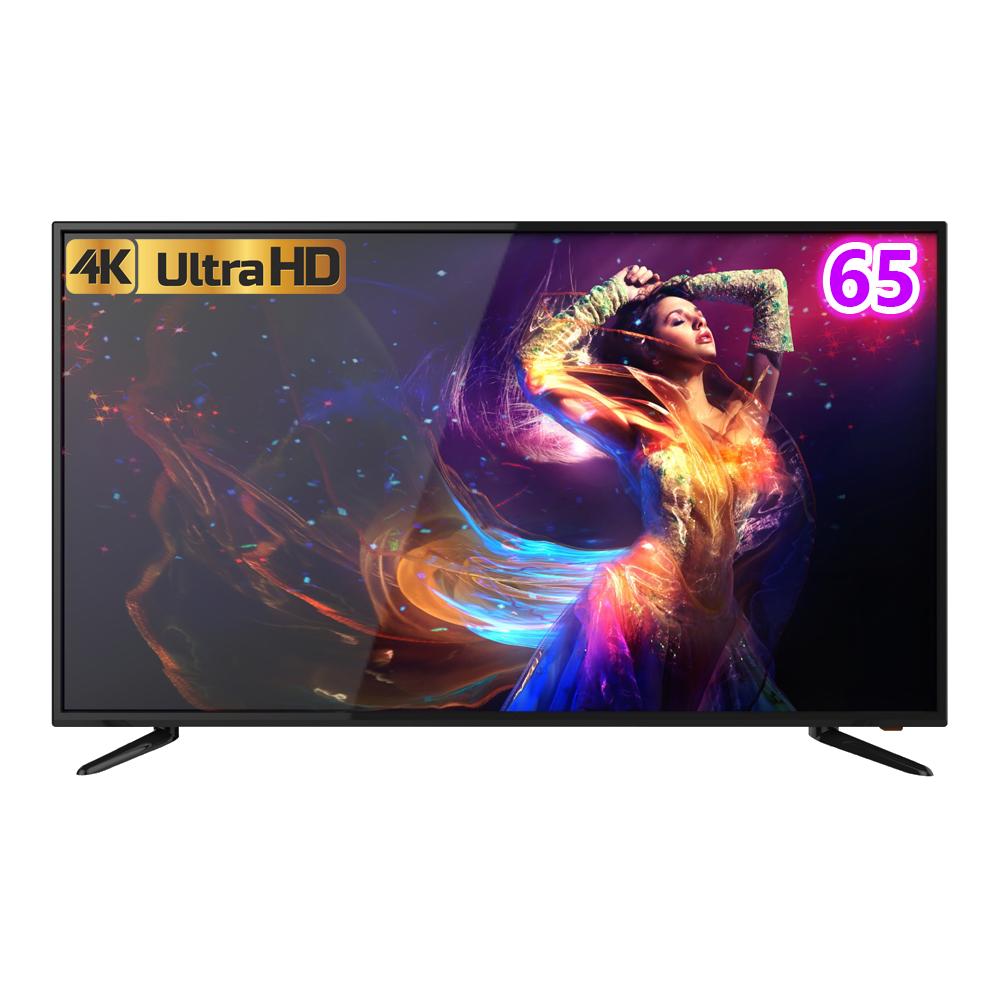 Digiking 超完美 4K 液晶電視