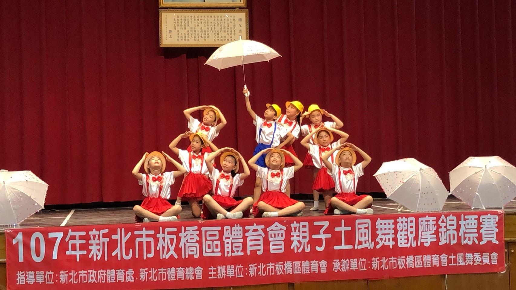 107年親子土風舞比賽
