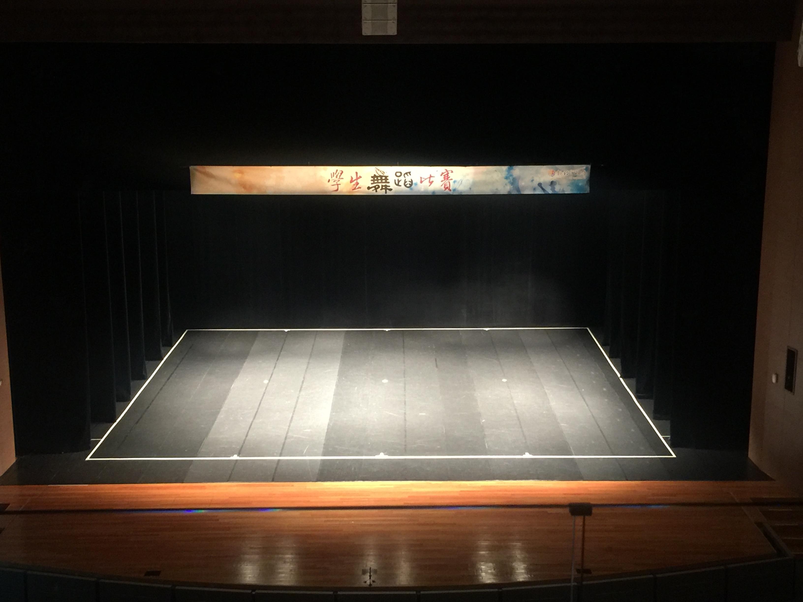 2018舞蹈比賽