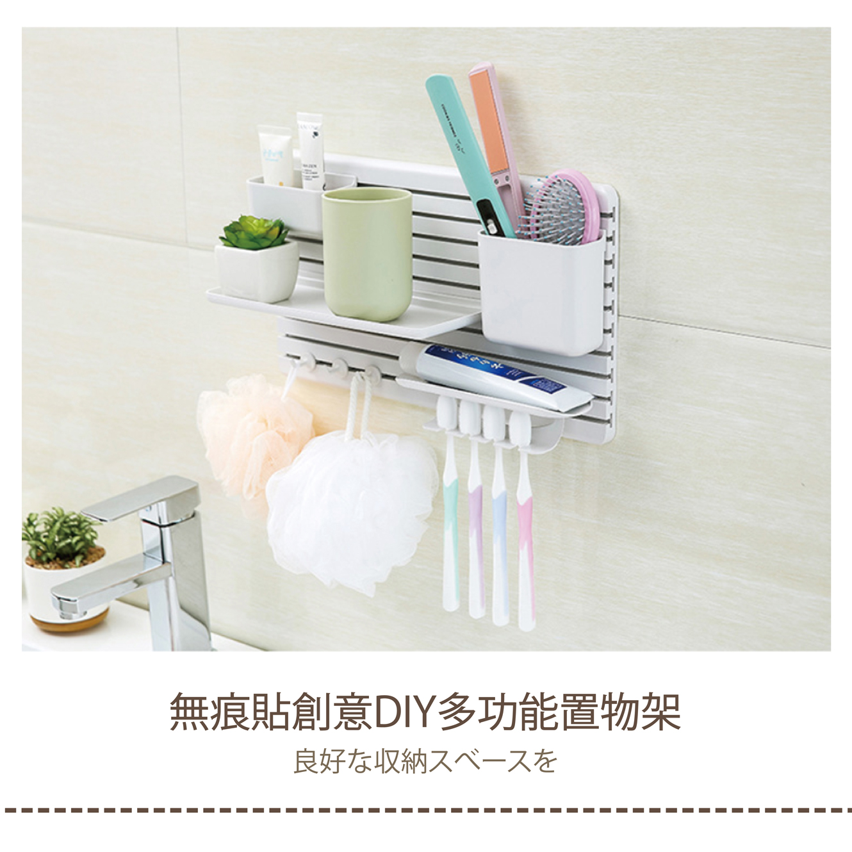 EC079 無痕貼創意DIY多功能置物架 牙刷架 飾品架 珠寶架 文具架 調味料罐架手機充電架