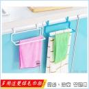 EC047BL 廚房多用途不銹鋼雙桿門背式毛巾架-藍色