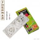 EC056 多功能收納衣架-白色(1入8pcs)