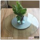 J3078餐桌玻璃轉盤(小瑕疵) 68cm