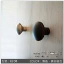 把手 K960 (1組2顆) 櫥櫃 抽屜 門把 取手 門鈕 拉手 櫃子 雙孔 單孔 對鎖 正面鎖 黑色把手-世