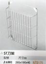 JA001 ST刀架-不銹鋼-進