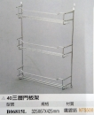 B06815L 三層門板架-鐵鍍鉻-進