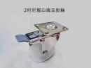 2''尼龍白鐵活動輪 304不銹鋼輪 書櫃輪 矮櫃輪