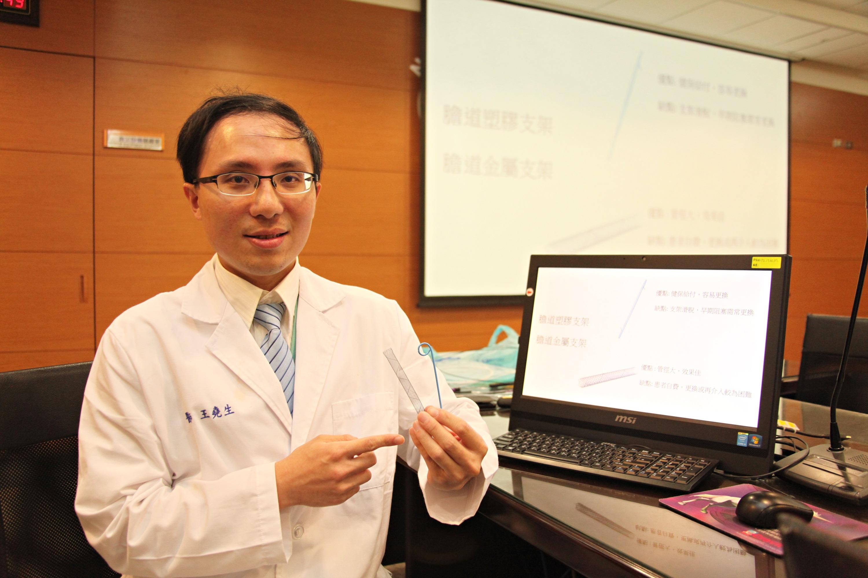 阻塞性黃疸的內視鏡治療