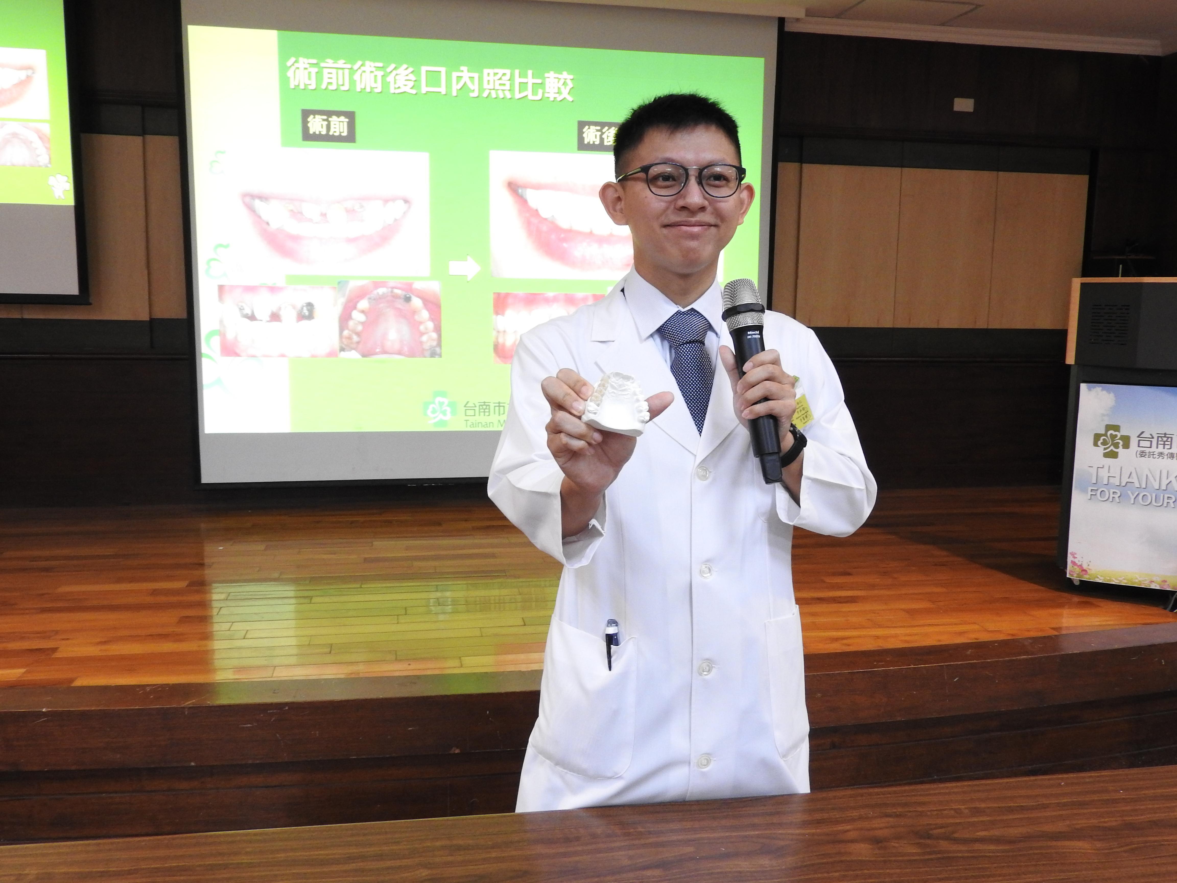 氧化鋯牙冠兼具美觀與硬度 假牙製作新選擇--台南市立醫院