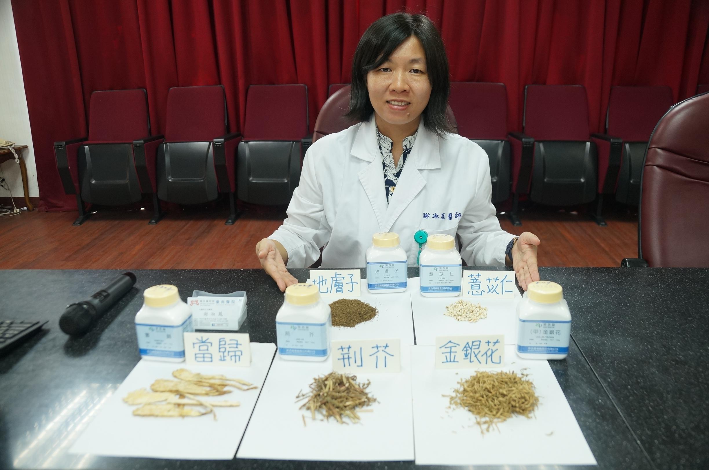 中藥調理改善二十年皮膚頑疾