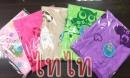 T0062 浴巾(吸水物語) $120