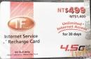 D167-9 IF 499 (15G上網儲值卡)