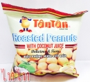 N0299 越南香烤椰汁花生đậu phộng cốt dừa Tân Tân $10