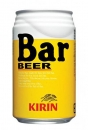 T0305 BAR啤酒 $30 bia BAR