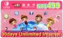 T0572-3 如意上網卡499 Thẻ lên mạng Như ý 499